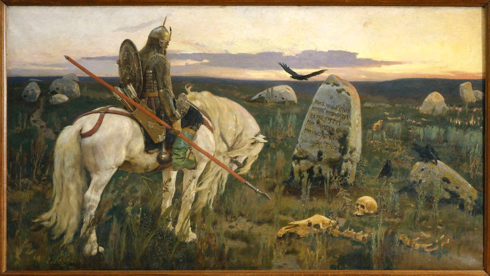 Viktor Vasnetsov, <i>Knight at the Crossroads</i> (1878)