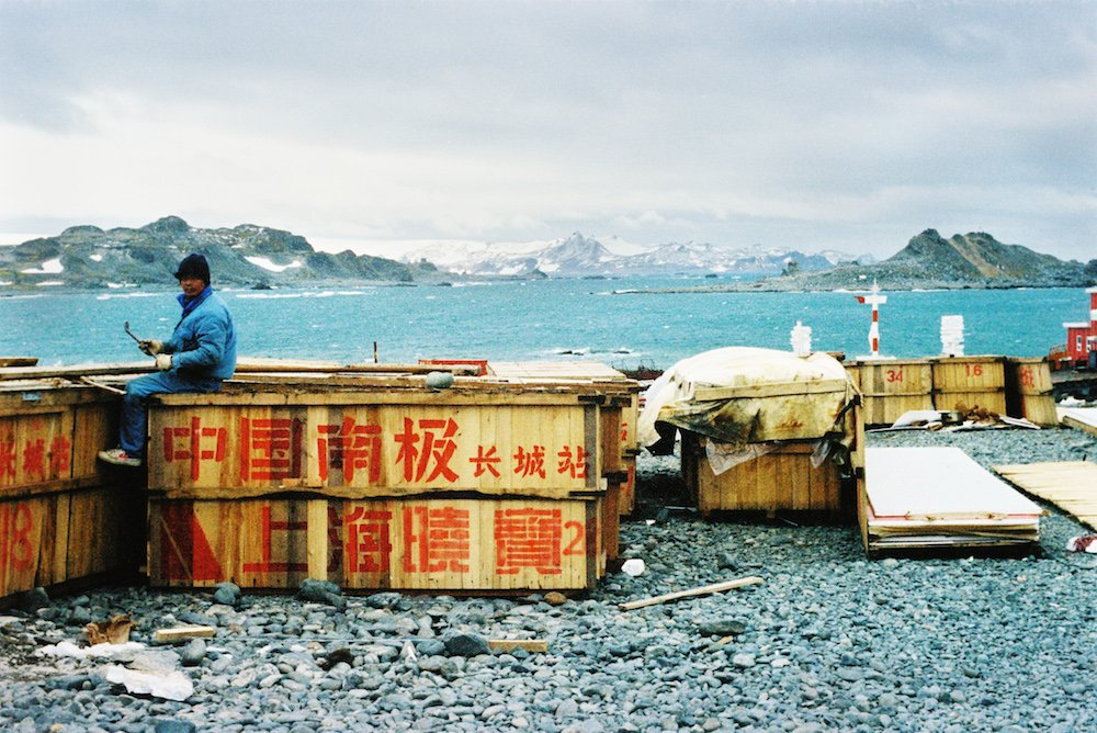 Beach at China's Great Wall station, King George Island, 1996 (Image: Wendy Trusler)