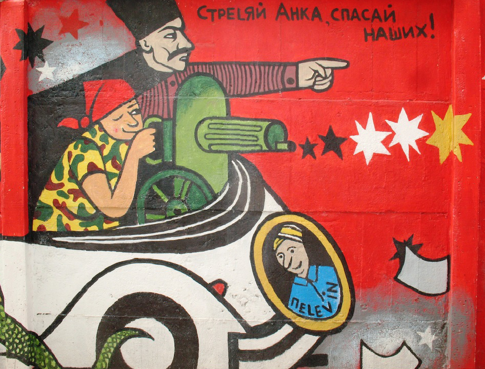 """Fire, Anka, save our lot!"" — graffiti based on Pelevin's <em>The Clay Machine-Gun</em> in Kharkiv, Ukraine (Image: V. Vizu under a CC licence)"