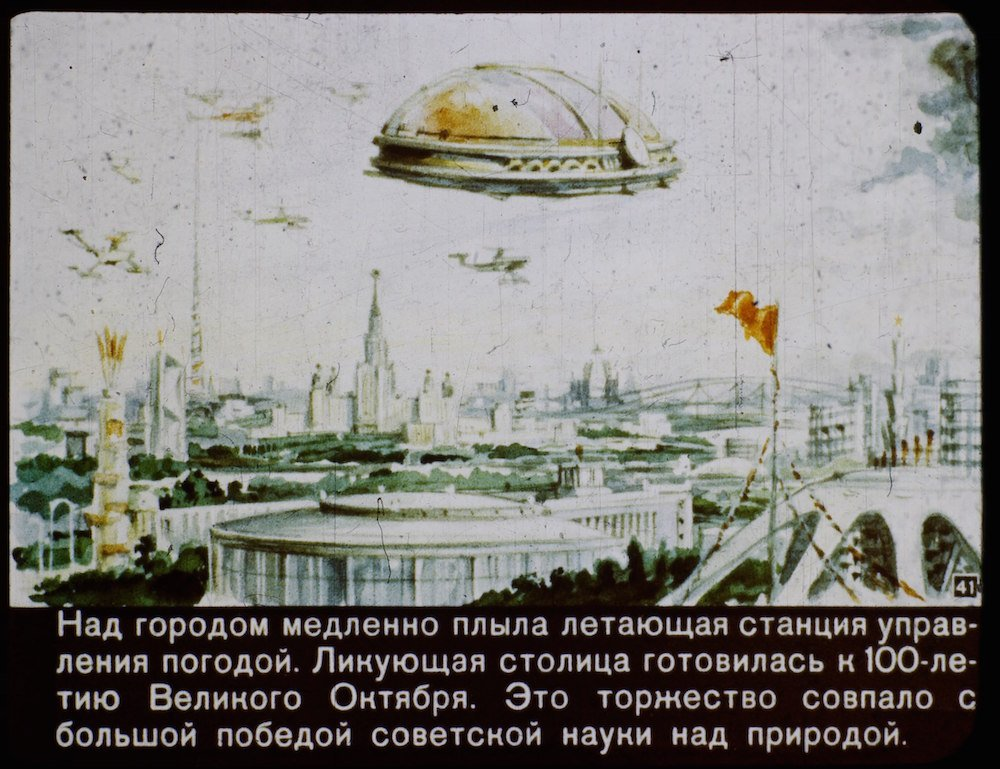 The flying weather control station floated above the city. The capital was jubilant in preparation for the Great October Revolution centenary. The celebrations coincided with the grand victory of Soviet science over nature.