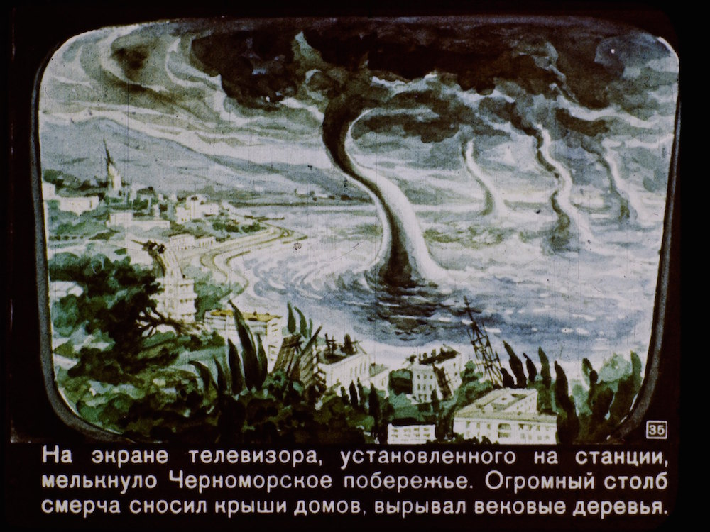 The Black Sea coast appeared on the TV screen at the meteorological station. A giant tornado was tearing roofs from houses and uprooting hundred year-old trees.