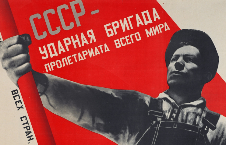Russian revolutionary art: is it time to reframe how we picture the past?
