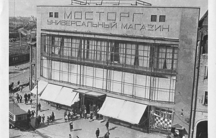 Aisles of plenty: reading Moscow's history through its shopping mall design