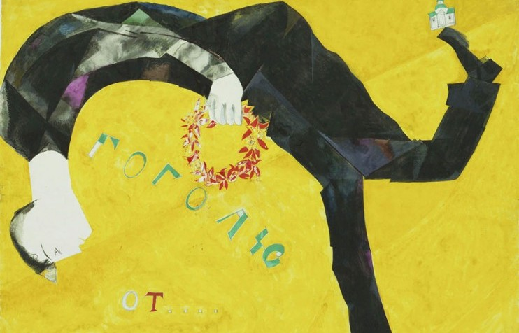 Blurred lines: Russian literature and cultural diversity in Ukraine