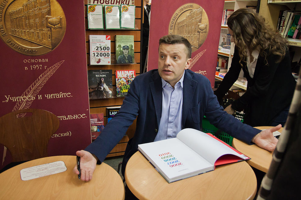 Leonid Parfyonov at a book presentation in 2013. Image: Dmitry Rozhkov under a CC license