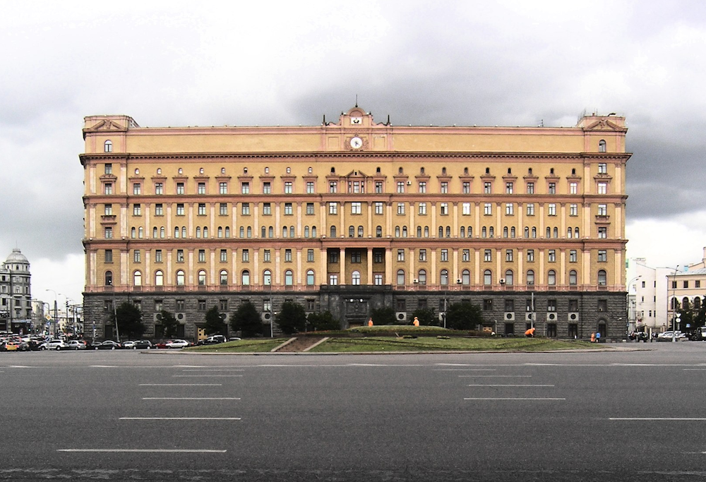 The headquarters of Russia's FSB. Image: Ikar.us (talk) under a CC license