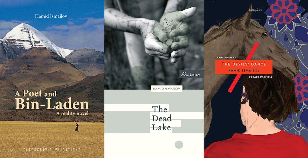 Three of Hamid Ismailov's most recent novels in English, inclduing the <em> The Devils' Dance </em>