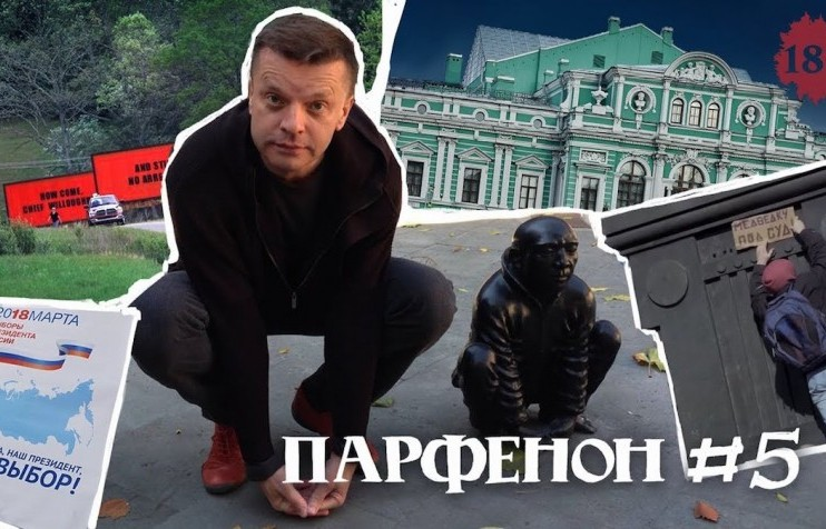 Leonid Parfyonov: Russia's 1990s TV icon turns reluctant vlogger