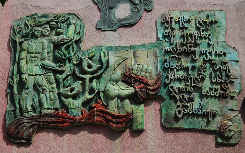 Soviet-era relief in the Georgian town of Gori. Image: orientalizing under a CC licence