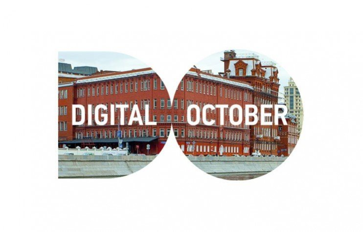 Future tense: Digital October and the uncertain fate of innovation