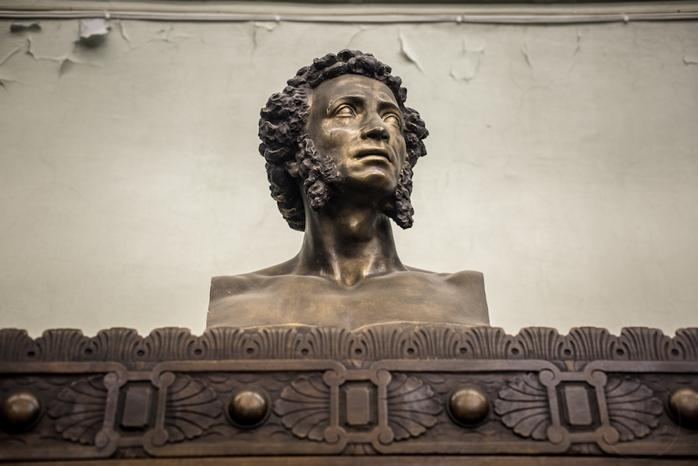 Bust of Pushkin in St. Petersburg. Image: courtesy of Marita Phillips