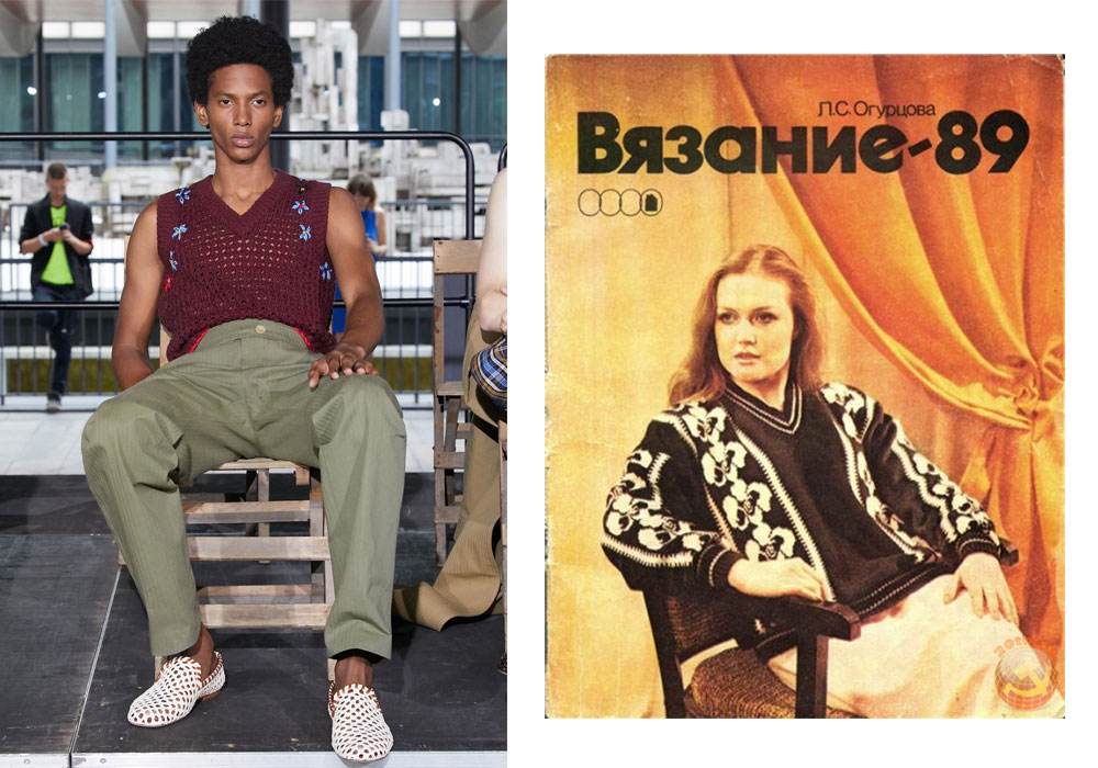 Acne Studios SS 18 menswear collection (left), Soviet knitting magazine (right)