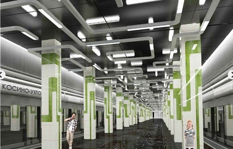 On track: pictures of the Moscow metro's planned expansion