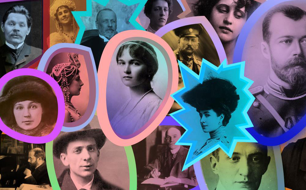 Famous 20th Russian figures. Image: Zygar's social media project 1917.ru