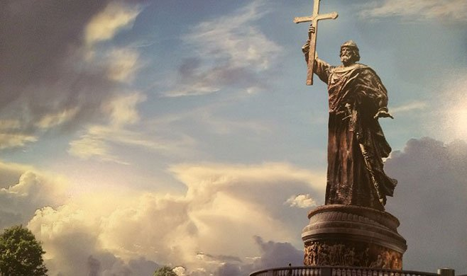 Chiselled features: the hard-nosed politics of Moscow's St Vladimir statue