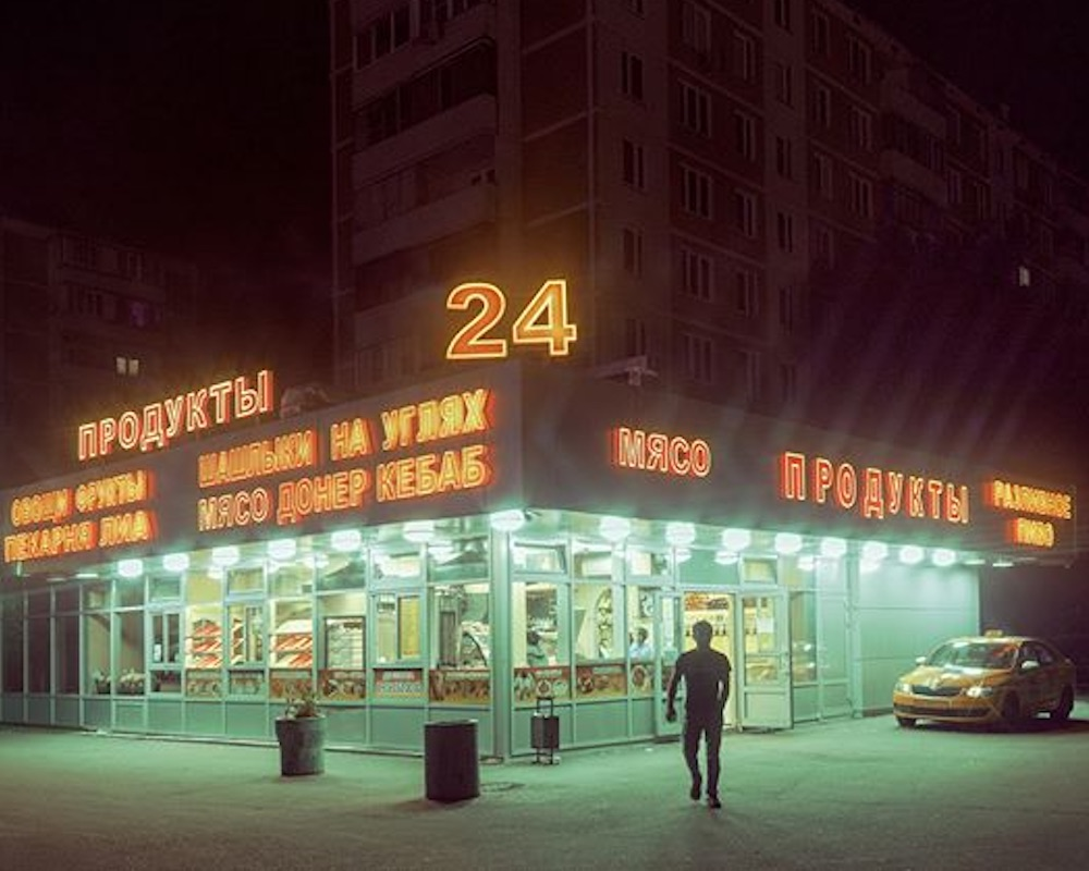 Explore neon-lit, cyberpunk Moscow suburbs with this Bladerunner-inspired photographer