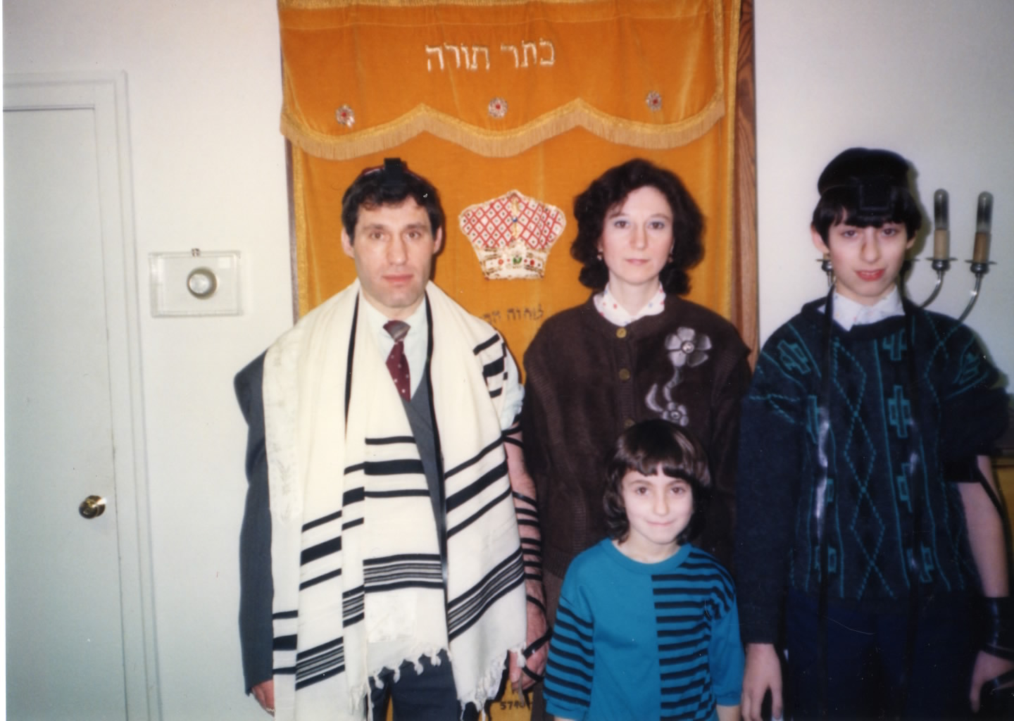 Moskovich and her family in a synagogue in America, 1992