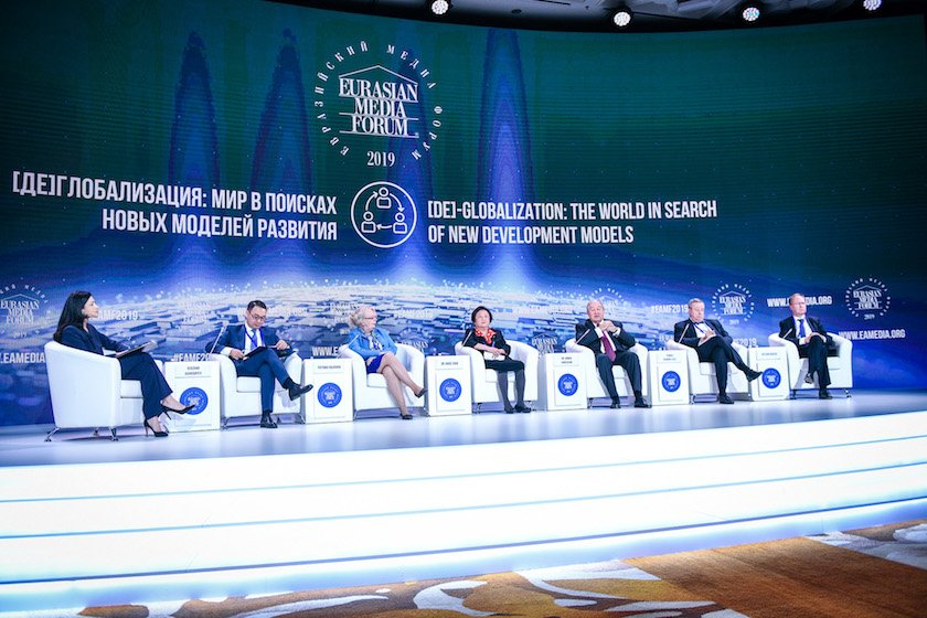 The Eurasia Media Forum 2019 opens in a Kazakhstan in the midst of change