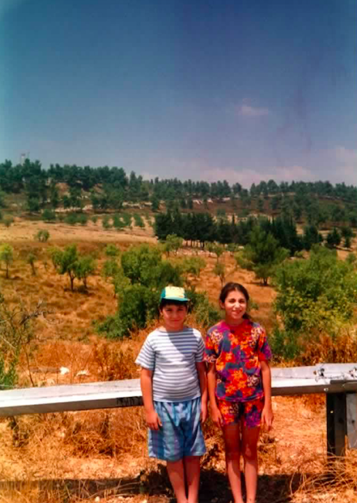 Moskovich and her friend Misha in Israel