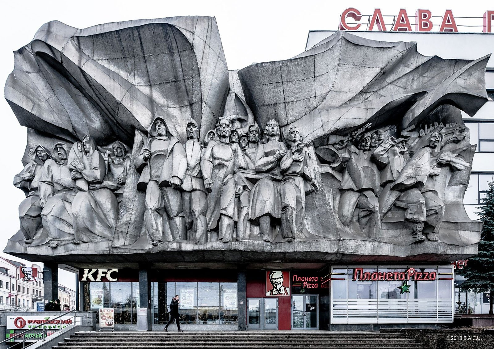 The other Odesa: hunting for socialist-modernist architectural gems in Ukraine's maritime city