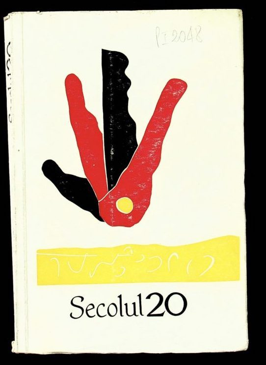 "The cover of the magazine Secolul 20, depicting Ion Bițan's ""Cadences"", 1969"