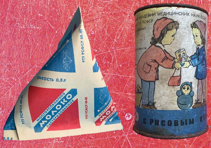 See how the Soviet Union was packed up with these bold and dynamic vintage designs