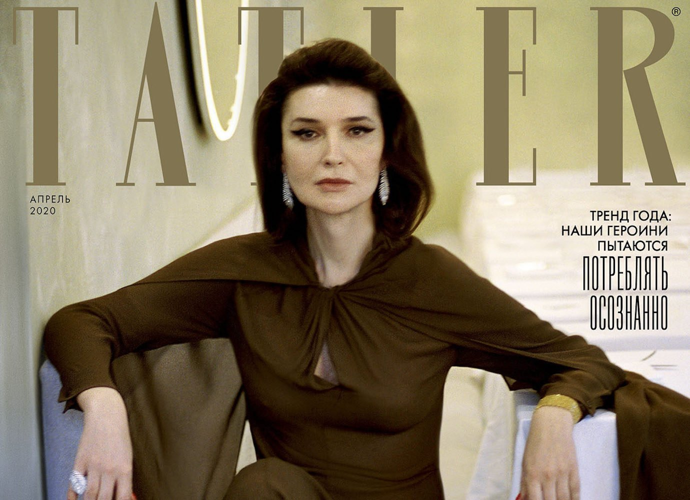 Tatler becomes first Russian glossy to feature trans cover star