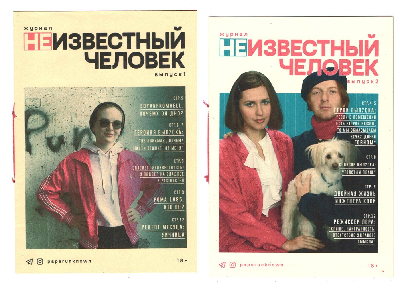This zine gives Russia's unsung artists the A-List attention they deserve