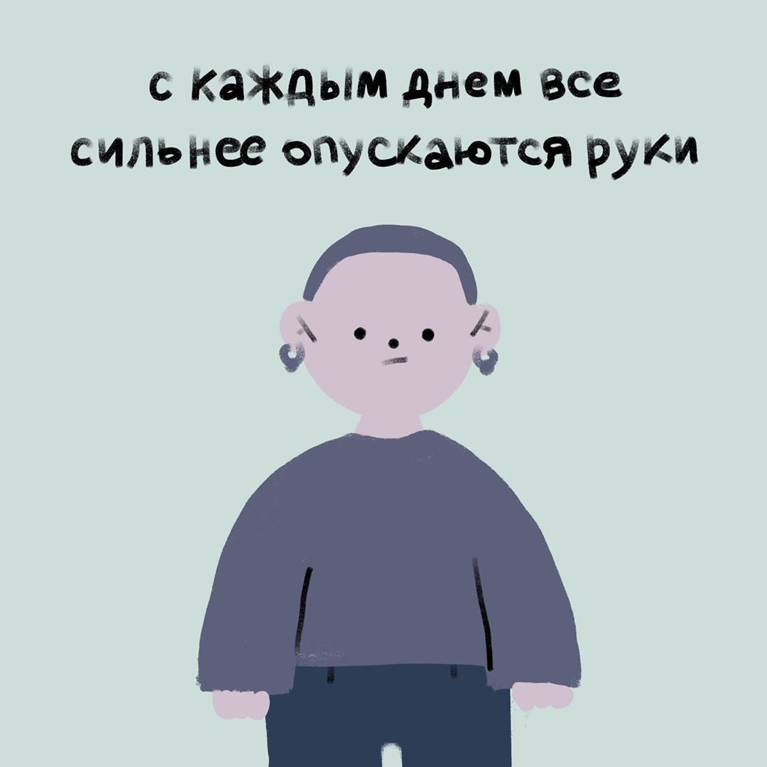 """Everyday becomes heavier and heavier and I give up"" (a pun on dropping hands further down in Russian)"