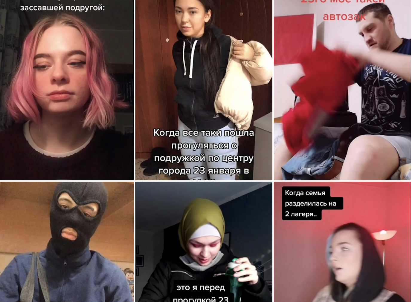 Tik Tok, Instagram, Youtube and VKontake delete Russians' calls to protest