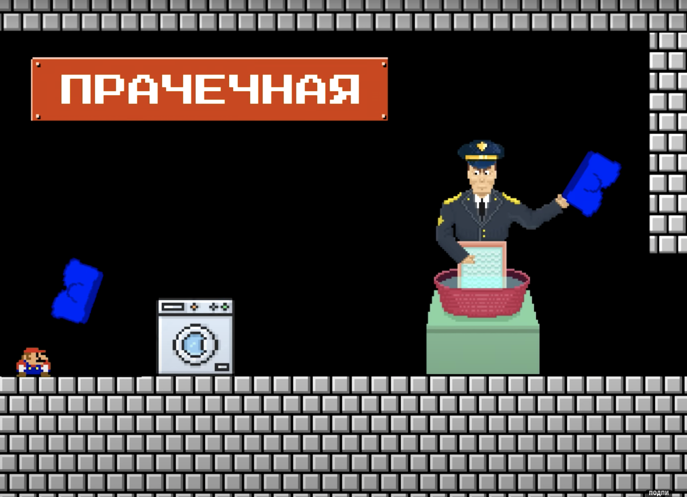 8-Bit revolution: Super Mario walks in on Russia's latest political scandal