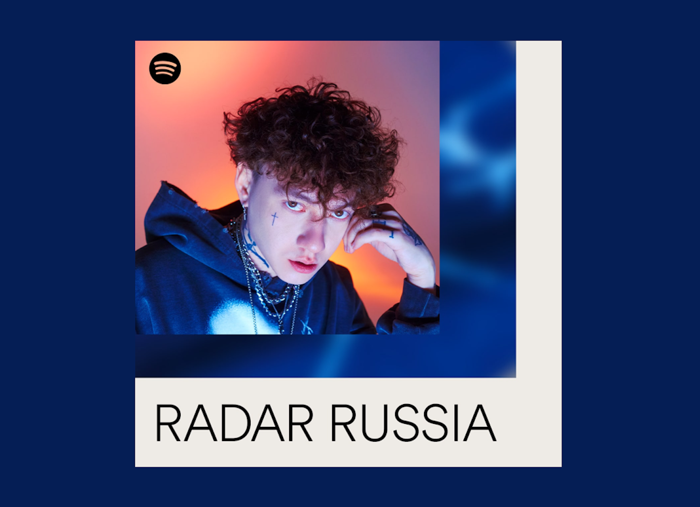 Radar Russia: get to know Russia's emerging musicians on Spotify
