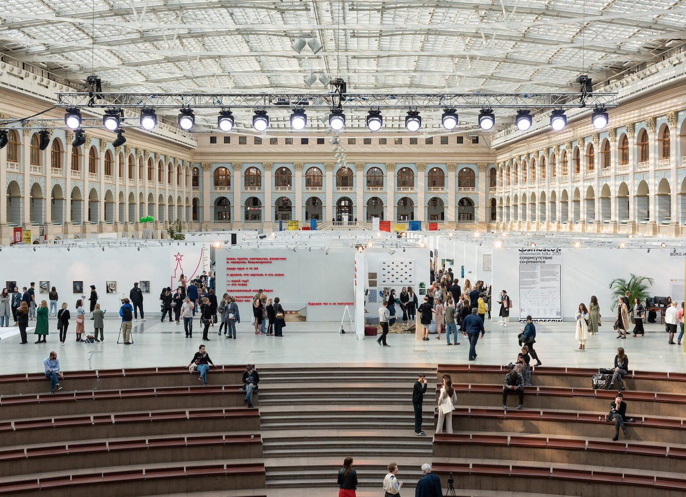 Visit galleries from across the world online at Cosmoscow Art Fair 2021