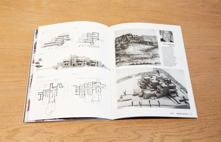 Blueprint: how to build an architectural publishing house without really trying