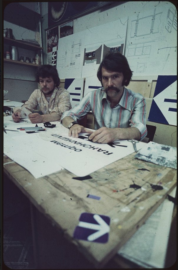 Artist-designer at work at VNIITE. Image from the archive if the Moscow Design Museum