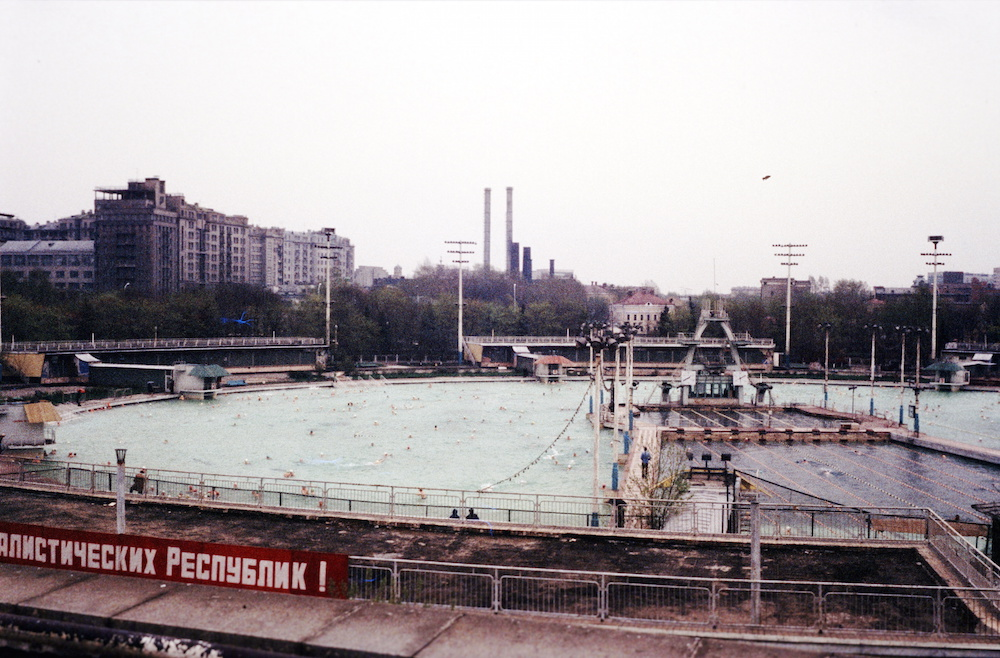 Moscow Pool. Photograph: Fmaschek under CC licence.