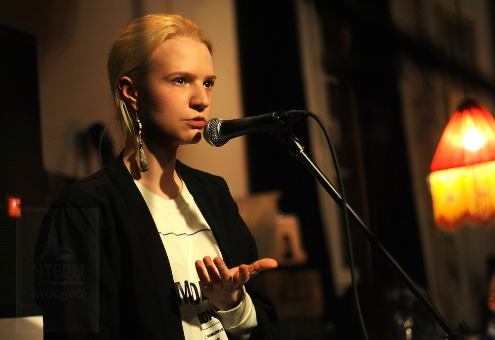 Masha Black, a native of Tula, reads her poetry at The Declaimers ONE LOVE party in Moscow