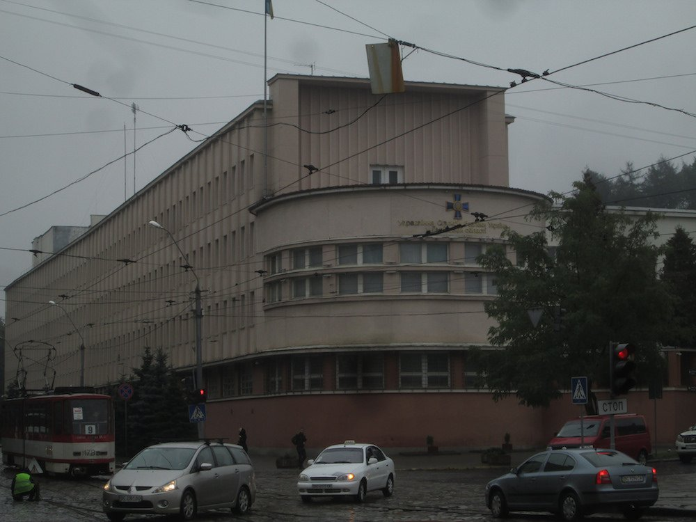 Ukrainian Security Services building, Lviv (Image: Owen Hatherley)