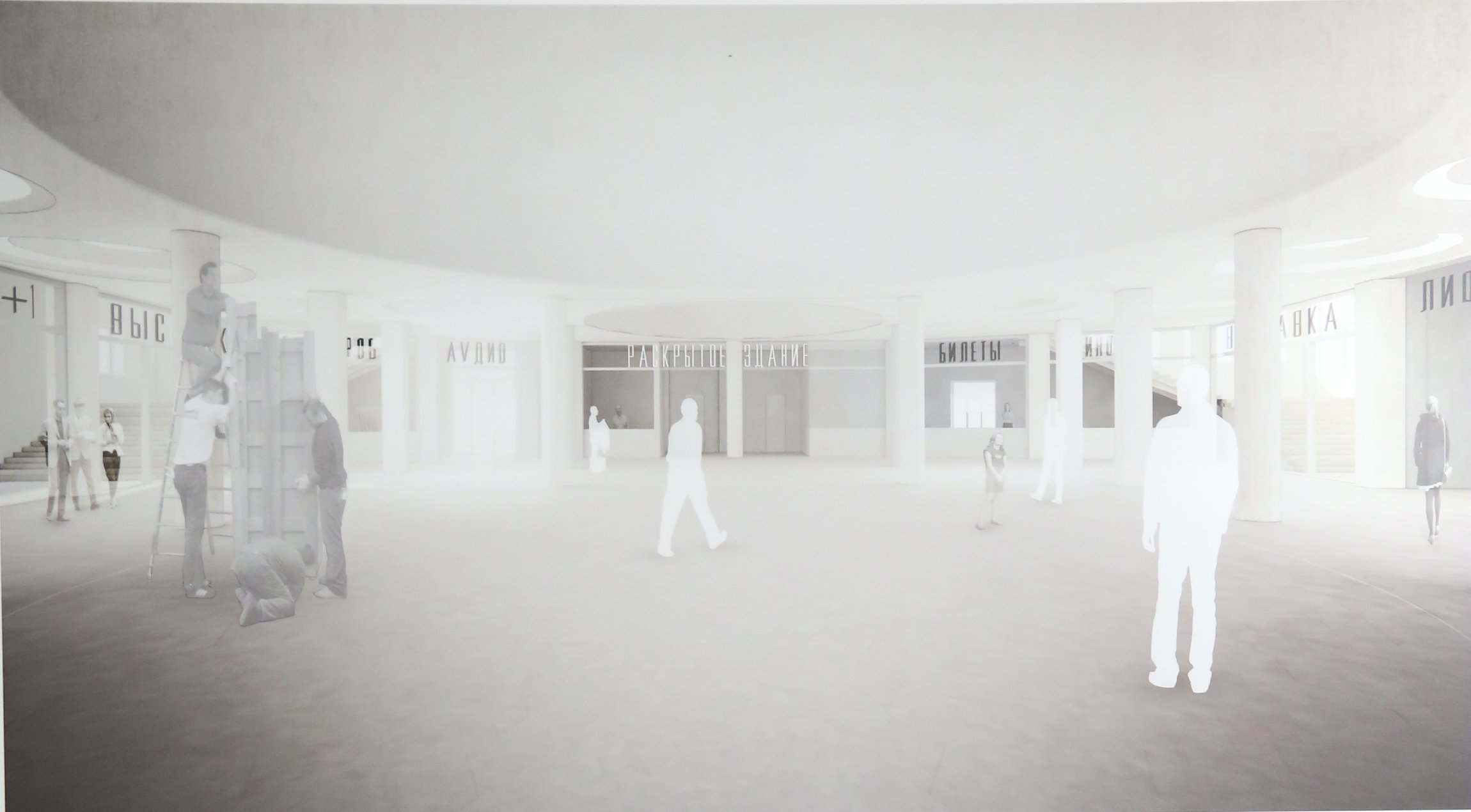 Model proposal for the new museum in the former cinema