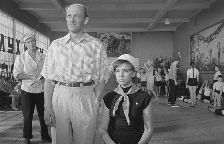 Still from <em>Welcome, or No Trespassing</em> (1964)
