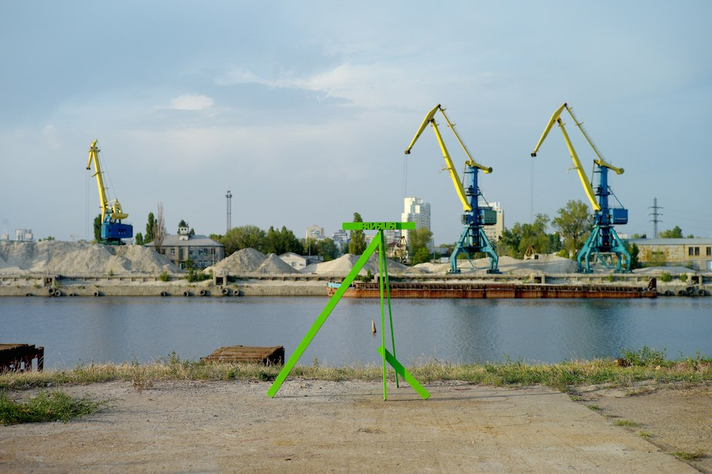 The Kiev Shipyards. Image: Dima Sergeev