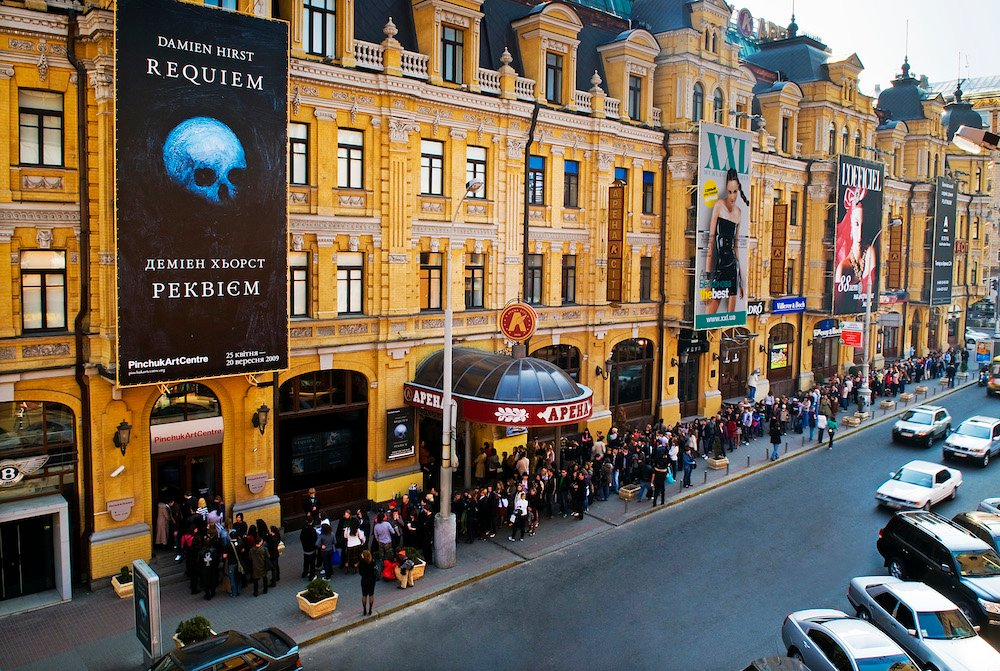 Queues outside Damien Hirst's <em>Requiem</em> exhibition at the Pinchuk Art Centre, 2009. Image: Pinchuk Art Centre/Sergey Illin