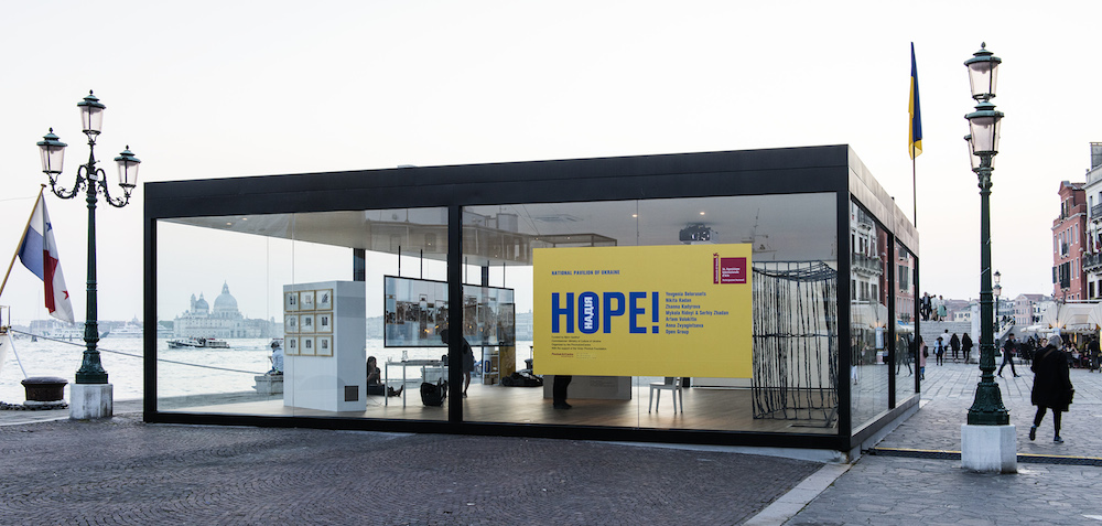 """Hope!"", Pavilion of Ukraine at the 56th International Art Exhibition – la Biennale di Venezia. Image: Pinchuk Art Centre/Sergei Illin"