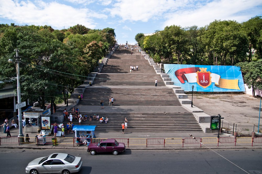 Potemkin Steps. Image: Marco Fieber under a CC licence