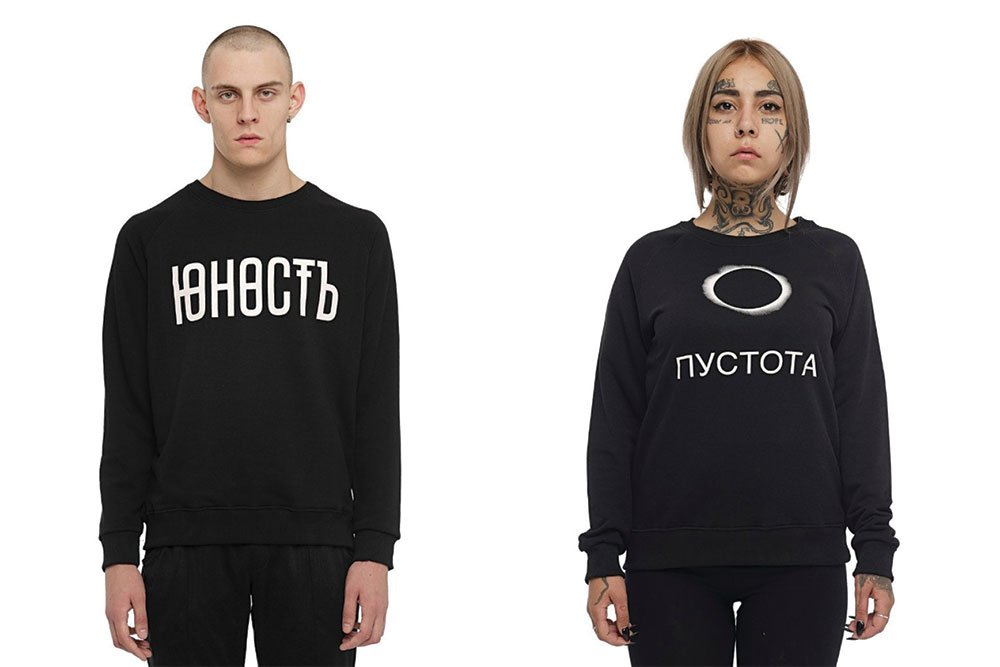 "Sweatshirts from Volchok: ""Youth"" (left), ""Emptiness"" (right)."