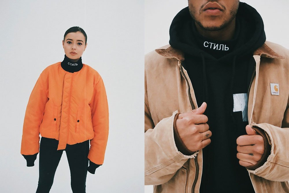"""Style"" turtleneck from US label Heron Preston"