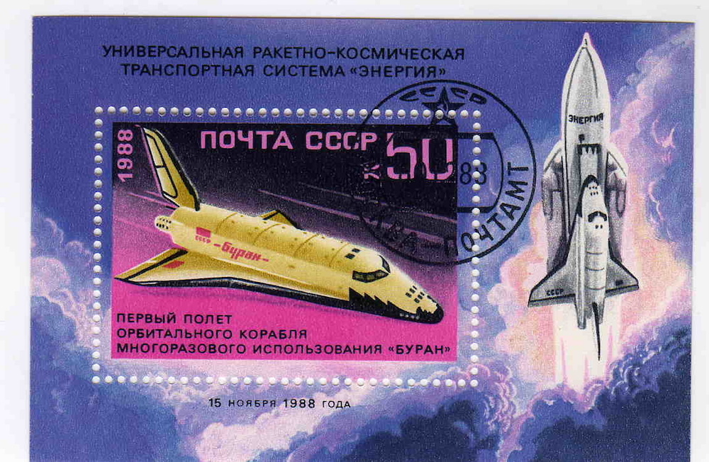 Soviet stamp issued for Cosmonautics Day featuring the Buran space shuttle
