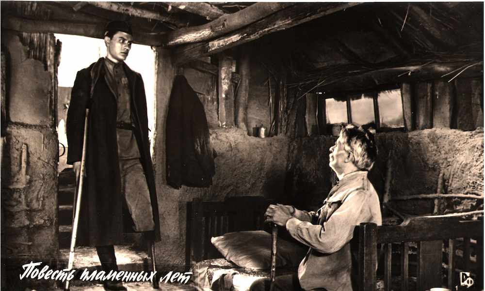 Still from <em>The Story of the Flaming Years</em>, dir. Yuliya Solntseva (1961). Image courtesy of the Russian State Film Foundation (Gosfilmofond)