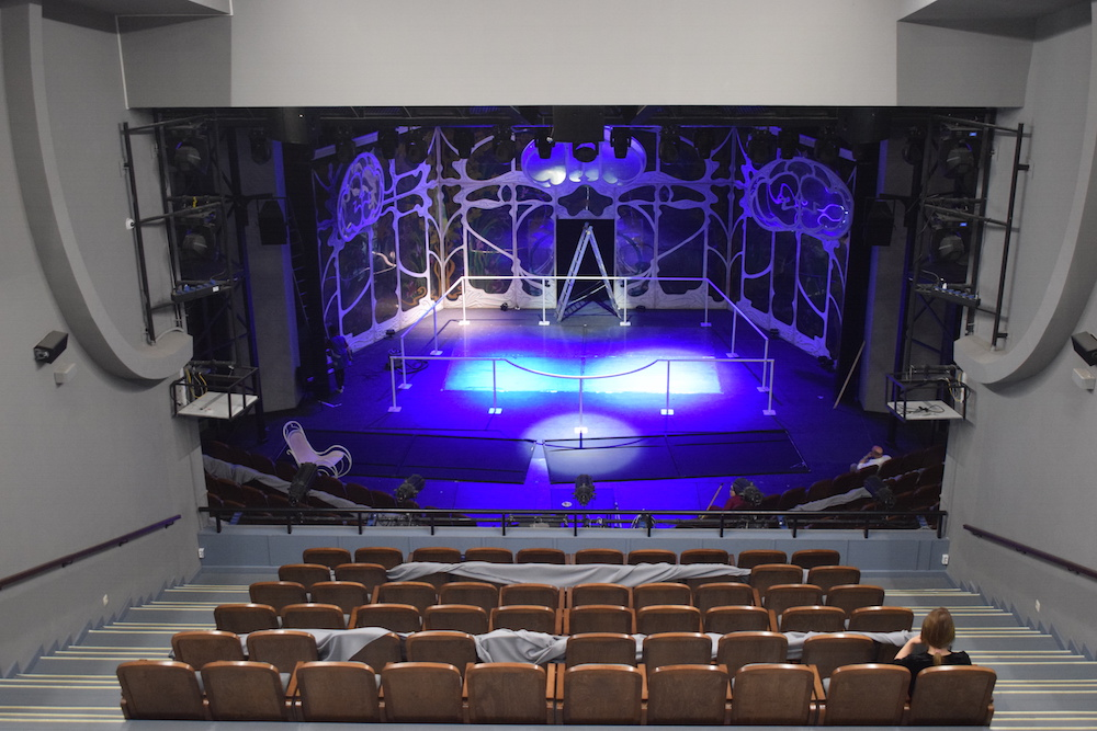 One of the theatres inside the Rusakov Club. Image: Bradley Jardine
