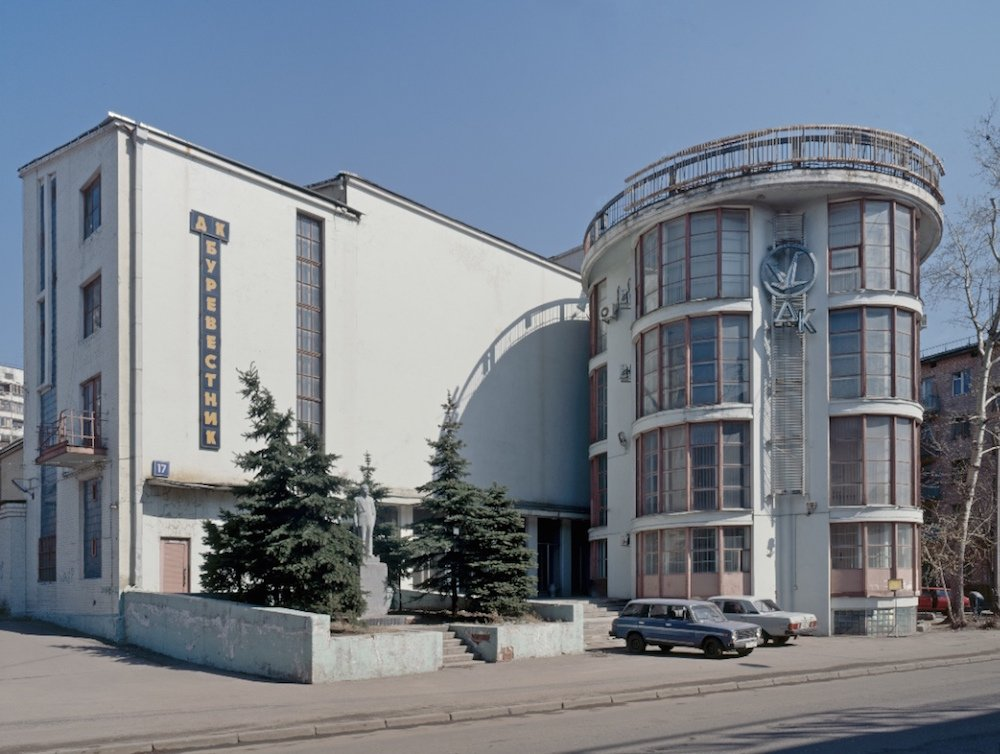 The Burevestnik Club as it was in the1970s. Image: Igor Palmin under a CC licence